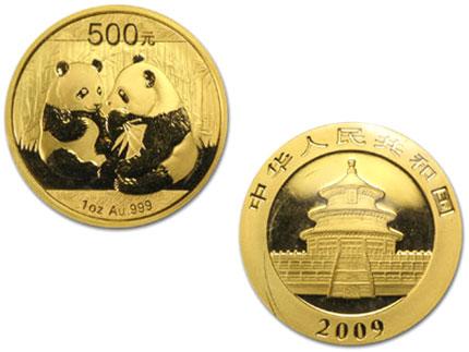 Moneda de Inversión: Panda Chino
